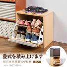 【免運費 探索生活】輕巧迷你開闔式穿鞋椅...