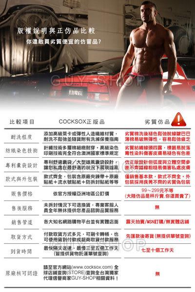 【酷男低腰四角褲】澳洲 COCKSOX Trunk 酷男低腰四角褲 黑底紅腰帶 CX68BLCK-RdW