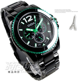 BIBA 碧寶錶 永恆光影三眼多功能日期星期 IP電鍍黑不鏽鋼藍寶石水晶男錶綠色贈項鍊 B15BS010F
