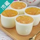 鮮奶酪--芒果4入/盒【愛買冷藏】