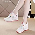 內增高鞋女小白鞋女夏季新款21網面透氣內增高女鞋飛織百搭坡跟運動鞋女 快速出貨