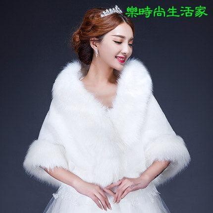 2017婚宴喜慶新款婚纱 雙面毛披肩 新娘禮服披肩Y010