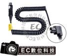 【EC數位】GODOX 神牛 PB-960 連接線 電源線 閃光燈 PB960 PB820 電池盒 頂閃光Nikon Canon Sony