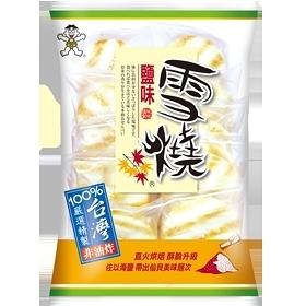 旺旺雪燒海苔米果160g(10包/箱)【合迷雅好物超級商城】