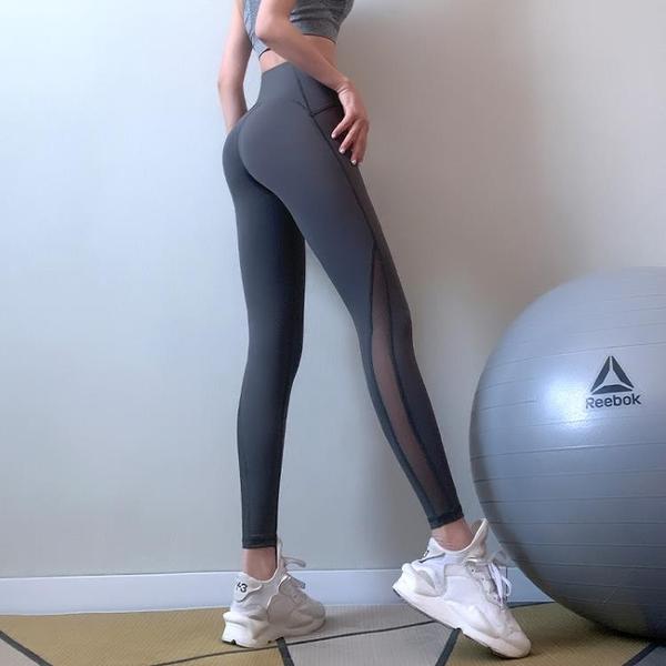 新款健身女孩性感網紗蜜桃提臀緊身褲彈力高腰顯瘦瑜伽長褲跑步運動褲