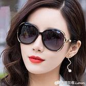 新款女士太陽鏡圓臉網紅墨鏡時尚潮明星優雅防紫外線大框眼鏡 雙十二全館免運