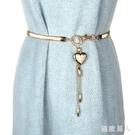 配洋裝禮服的時尚金屬腰鏈女款韓版收腰彈力腰封女優雅水鉆裝飾腰帶細LXY7320【極致男人】
