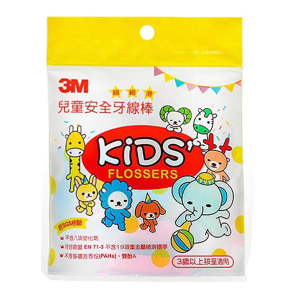 【3M】兒童動物造型安全牙線棒-袋裝(38支/包)
