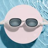 游泳鏡COPOZZ泳鏡女高清防霧防水游泳眼鏡時尚專業潛水裝備男士近視大框 春生雜貨鋪