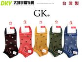 GK-2746 台灣製 GK 條紋貓咪船形襪-6雙超值組 細針編織 流行襪 造型襪 學生襪 短襪 棉襪
