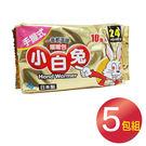 【醫康生活家】小白兔暖暖包(手握式) 2...