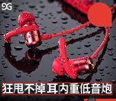 藍芽耳機  藍芽耳機掛耳式蘋果無線運動跑步雙耳耳塞式iPhone7入耳式8p耳麥X手機6·快速出貨