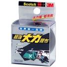 3M 超強大力膠布 黑色輕巧包 36mmX3m