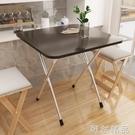 可摺疊桌子餐桌家用簡易摺疊小桌子吃飯方桌宿舍臥室小型簡約便攜 雙12全館免運