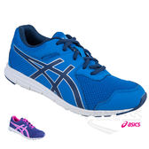 亞瑟士 ASICS 兒童慢跑鞋 (藍) LAZERBEAM LB 舒適性的入門跑鞋 C747N-4250【 胖媛的店 】