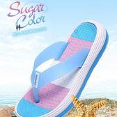 夾腳拖鞋 人字拖女夏時尚拖鞋女防滑厚底中跟涼拖鞋簡約外穿沙灘鞋海邊度假 唯伊時尚