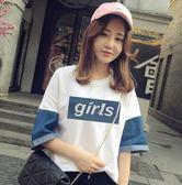 EASON SHOP(GU6522)方塊英文字母拼接袖子落肩五分袖圓領短袖T恤女上衣服素色白棉T春夏裝韓版寬鬆