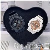 手錶男 ins超火的情侶款手錶一對電子表女學生運動休閒潮流ulzzang男防水 LX爾碩 交換禮物