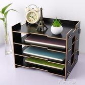 DIY創意辦公室桌面文件架 木質多層桌收納盒資料架書本雜志置物架  米娜小鋪