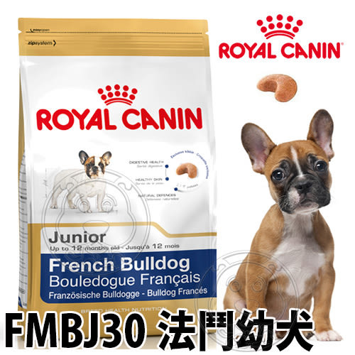 【ZOO寵物樂園】法國鬥牛幼犬FMBJ30飼料-3kg