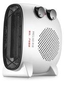 暖風機 美菱取暖器迷你暖風機電暖氣小太陽家用節能浴室小型速熱風電暖器 莎瓦迪卡