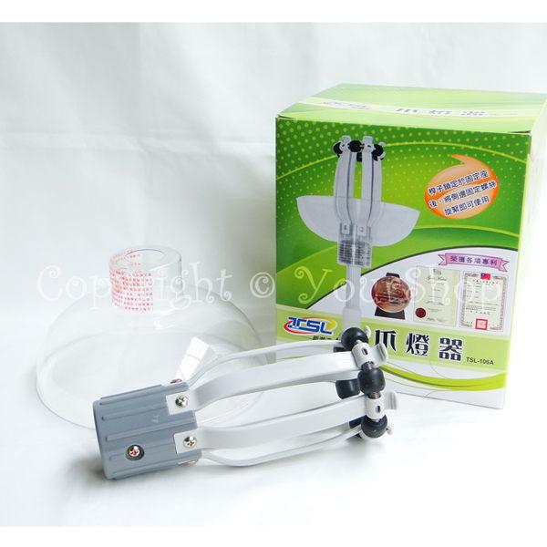 【YourShop】TSL爪燈器/燈泡裝卸器(1.2M桿) ~輕鬆換燈泡 不必爬上爬下~