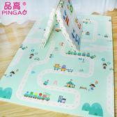 寶寶爬行墊拼接加厚 嬰兒爬爬墊xpe客廳環保 家用泡沫拼接地墊子夢想巴士