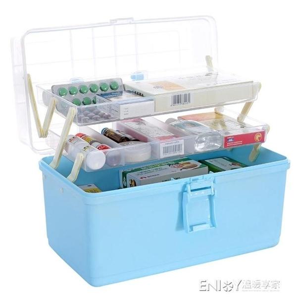 特大藥箱家用大號藥品收納盒 箱家庭裝大容量家庭收納醫藥箱 檸檬衣舎