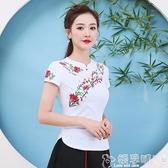 雙11民族風上衣民族風繡花復古女裝夏季新款唐裝中式立領盤扣短袖T恤大碼女上衣