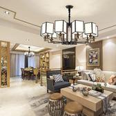 新中式吊燈客廳燈簡約現代家用大氣中國風禪意別墅書房餐廳燈具 220vigo街頭潮人