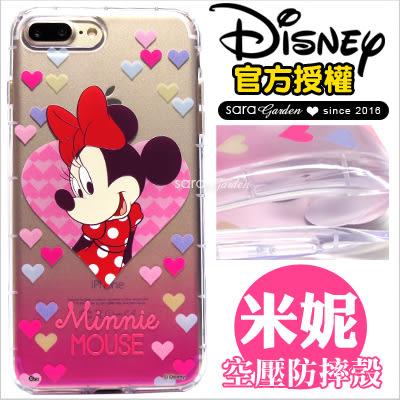 免運 迪士尼 Disney 蘋果 iPhone 7 6 6S Plus i7 i6 i6S 三星 Note5 官方授權 高清 防摔殼 空壓殼 手機殼 米妮