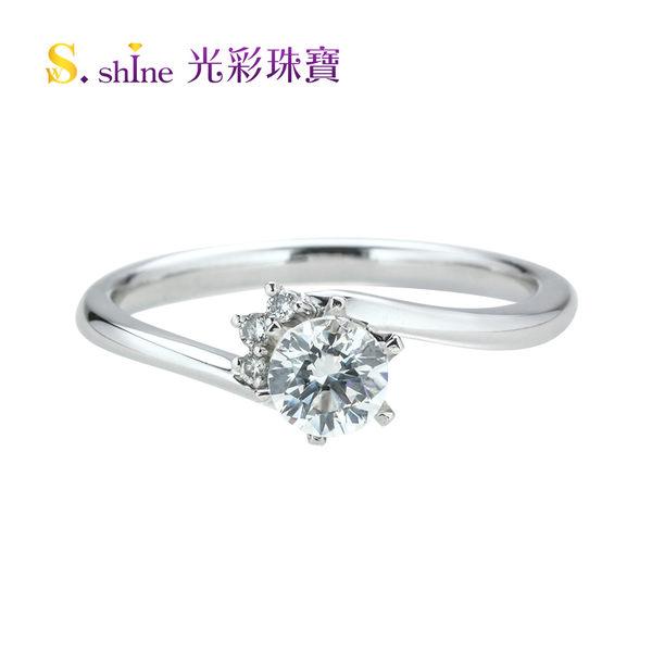 【光彩珠寶】日本鉑金鑽戒 玫瑰幻夢