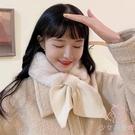 圍巾女毛絨加厚日系冬季百搭保暖圍脖【少女...