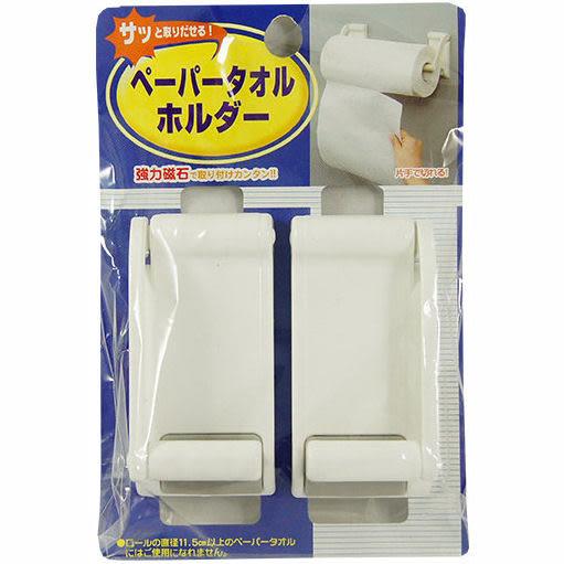 日本進口 SURUGA 磁力紙巾架 磁鐵 捲筒衛生紙架 廚房餐巾紙 [霜兔小舖]