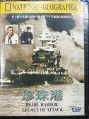 挖寶二手片-P06-308-正版VCD-電影【珍珠港 雙碟】-國家地理學會