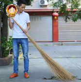 戶外掃樹葉掃水笤帚庭院掃把室外掃帚硬毛竹掃把環衛竹掃帚大掃把