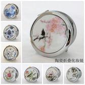 陶瓷雙面摺疊鏡子迷你隨身便攜補妝化妝鏡可放大中國風禮品萬聖節,7折起