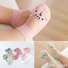兒童襪子夏季薄款純棉網眼女船襪1-3歲嬰兒襪透氣男寶寶襪子春夏 漾美眉韓衣
