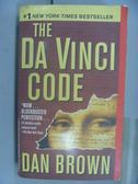 【書寶二手書T7/原文小說_OCB】The Da Vinci Code_Dan Brown