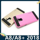 三星 Galaxy A8/A8+ 2018版 戰神VERUS保護套 軟殼 類金屬拉絲紋 軟硬組合款 防摔全包覆 手機套 手機殼