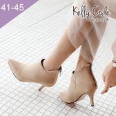 大尺碼女鞋-凱莉密碼-韓版時尚尖頭質感絨面後拉鍊高跟踝靴8cm(41-45)【QI679-12】杏色