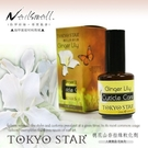 TOKYO STAR花系列 軟化劑 15...
