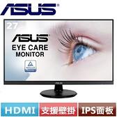 ASUS華碩 27型 VA27DQ 窄邊螢幕