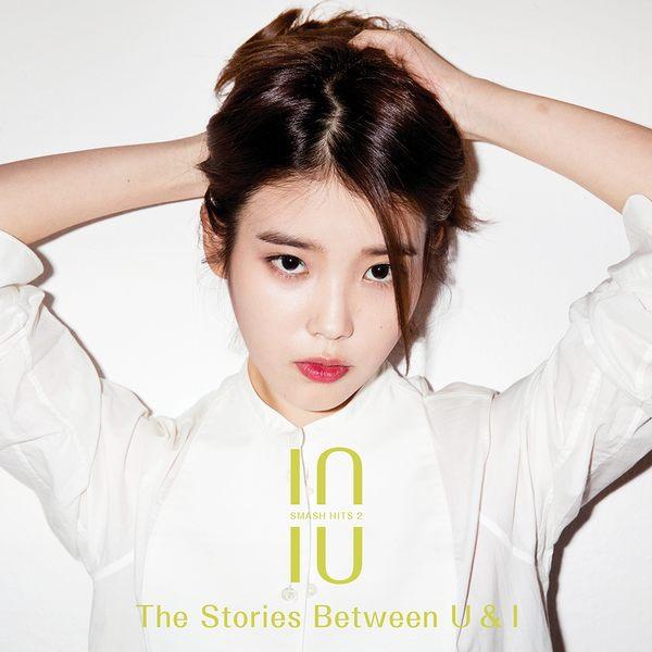 IU SMASH HITS 2 – The Stories Between U & I 雙CD附DVD 免運 (購潮8)