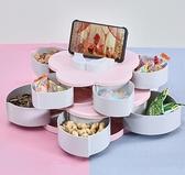 果盤 歐式創意多功能雙層旋轉糖果盒干果糖盒分格帶蓋花瓣果盤過年零食【快速出貨八折下殺】