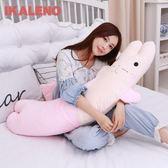 卡通兔孕婦枕頭 護腰側睡枕睡覺抱枕H型 多功能睡眠側臥枕托腹u型WY