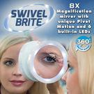 ☆貨比三家☆ Swivel led化妝鏡 360旋轉放大鏡 浴室化妝鏡 8倍放大效果 美妝鏡 化妝檯燈 打光鏡