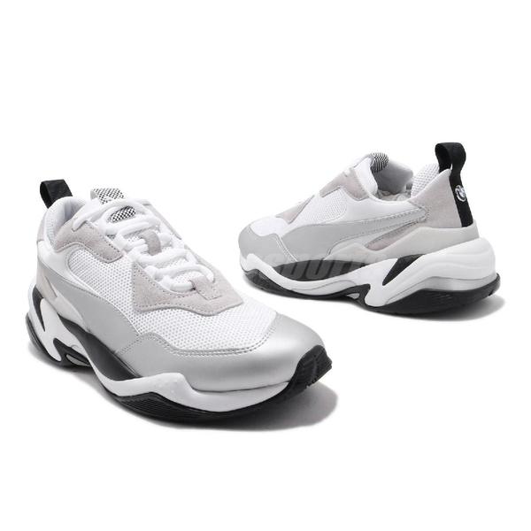 【海外限定】Puma 休閒鞋 Thunder BMW MMS 白 銀 灰 男鞋 聯名款 復古慢跑鞋 運動鞋 【ACS】 33990201