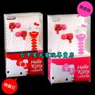 【Hello Kitty】PS4 入耳式經典造型線控耳機 耳塞式 耳MIC 3.5 入耳式【KT-EM12】台中星光電玩