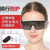 防風沙防塵護目鏡男女騎行眼鏡勞保透明